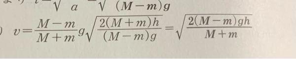 物理基礎の問題です。ここの計算の方法が分かりません。教えてください!