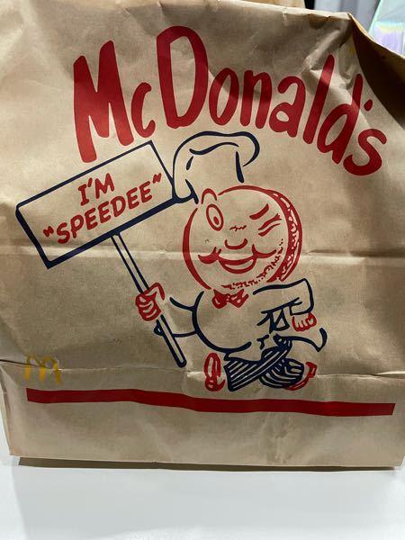 マクドナルドでお持ち帰りしたら紙袋に見たことないキャラクターが書かれてました!! このキャラクターには名前や何の食べ物とかあるんですか?