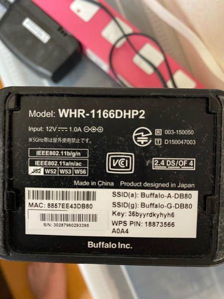 BuffaloのWi-fi接続に関する質問です。次の写真でログインに必要なパスワードはどれに当てはまりますか。