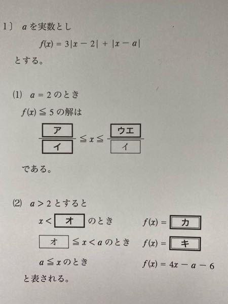 数1 ここの1.2の解き方から教えていただけませんか