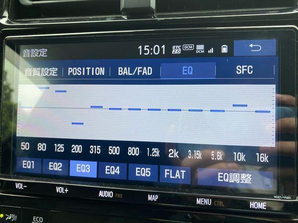 音設定で音質を良くしたいです! おすすめのありますか? EQ数値分かればそちらもお願いします