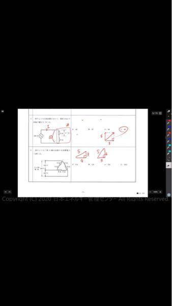 一種電気工事士の筆記について 三平方の定理では、無く4.3.5のやり方でやりたいのですがわかる方居ませんか? 3.4.5をどのように問題で活用するのか分かりません、