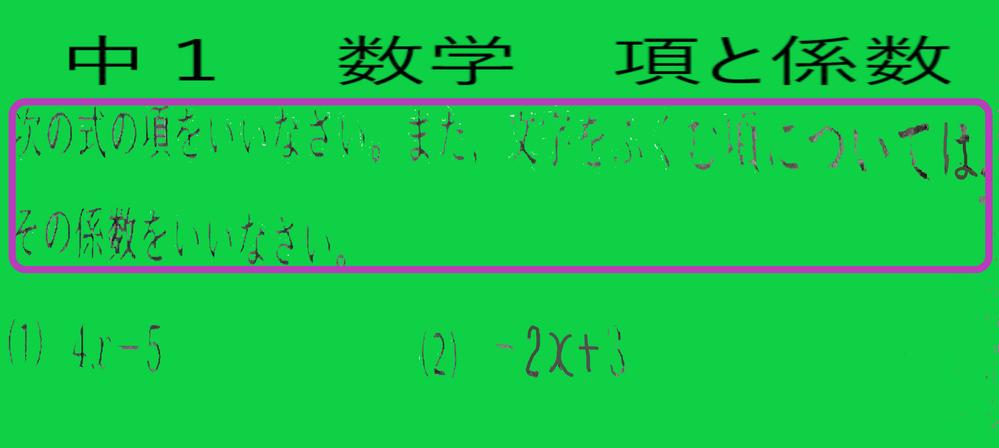 大至急お願いします。 数学です。 次の問題の式と答えを教えて下さい。 お願い致します。