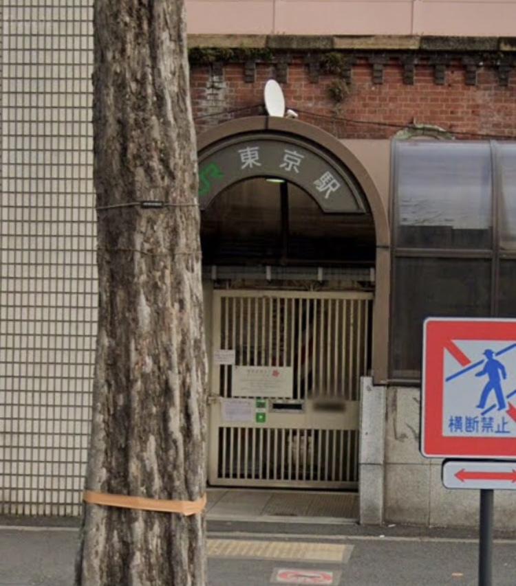 東京駅の京葉線の有楽町寄りのこの入り口ってまだ使えますか?