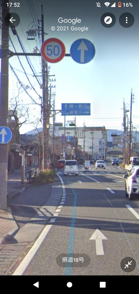 このような道路を自転車で走るときはどこを走ればいいんでしょうか?