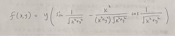 f(0,0)=0 とした時、これは原点以外は明らかに連続ですが、原点で連続なのでしょうか? 証明もお願いします!