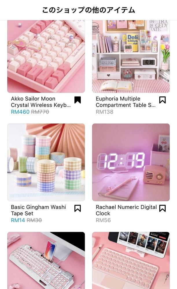 Instagramを見ていて写真のように韓国やアメリカなどの海外の商品を見れると思うのですが、日本からも購入可能なのでしょうか?