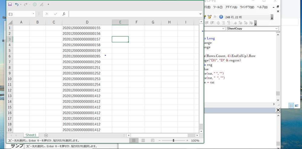 """いつもお世話になっております。 画像のように、D列に文字列が入っているとして 見えないスペースが先頭に入っています。 このスペースをVBAで削除できればと考えています。 また、この文字列の個数は一定していません。 コードを書いてみましたが、思うようにいきません。 Sub Trim_Space() Dim rngcnt As Long Dim All_rng As Range Dim txt As String Dim rng As Range rngcnt = Cells(Rows.Count, 4).End(xlUp).Row Set All_rng = Range(""""D"""" & rngcnt) Set rng = Range(""""D1"""") For Each rng In Range(""""D1"""", All_rng) txt = rng.Value txt = Replace(txt, """" """", """""""") txt = Replace(txt, """" """", """""""") rng.Value = txt Next rng End Sub お詳しい方、何卒ご教授をお願いいたします。"""