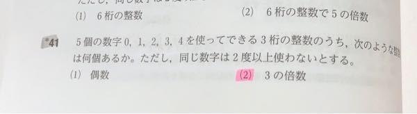 2番の問題の解き方を教えてください 解説読んでもどうしても分からなかったです