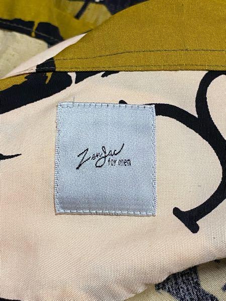 ブランドが筆記体で読めません 貰い物のシャツのタグなのですが、筆記体でして読むことができません。 なんて書いてあるのか或いはどこのブランドかご存知の方、教えて頂きたいです。