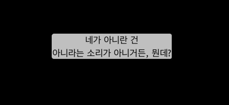 この韓国語を直訳していただけませんか、、??和訳ではなく、直訳で教えていただきたいです。