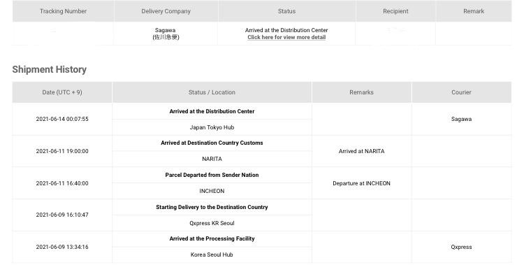 荷物が成田に着いて、1週間経とうとしているのですが、佐川の荷物問い合わせサービスでお荷物データが登録されていません。となります。 荷物は届くのでしょうか?また、どういう状況なのでしょうか?