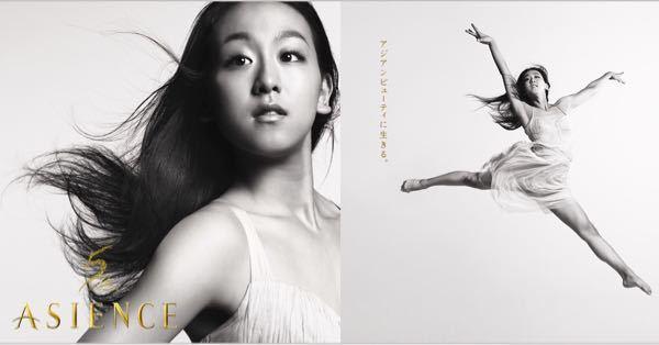 下のモノクロ写真ですが、この美人は誰でしょうか? アジアンビューティとありますので、アジアを代表する美人ですか? スタイル抜群のすごい美人さんですね ^_^ この写真を偶然見つけたのですが、驚いてしまいました。 芸能人とか詳しくないですので、ご存知の方、教えて下さい。