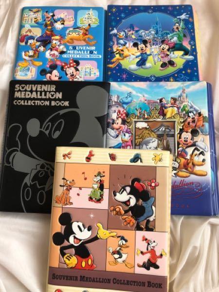 小さい頃ディズニーでスーベニアメダルを集めるのが趣味だったのですが、このコレクションブックを歴代順に並べて欲しいです!