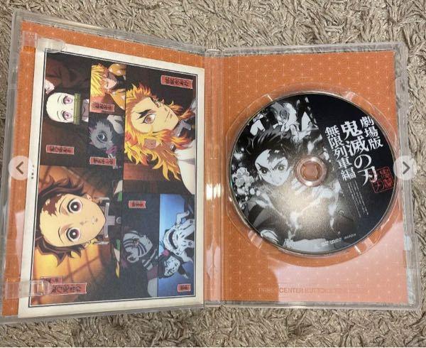 こちらの鬼滅の刃DVDは映画と同じで2時間ほどあるやつですか??