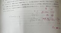 ③の問題の詳しい解説を、中学受験をする小学6年生に分かるようによろしくお願い致します。解答は5100mです
