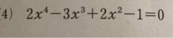 高校数学Ⅱです!!どなたか優しい方詳しい解説よろしくお願いいたします!!!!