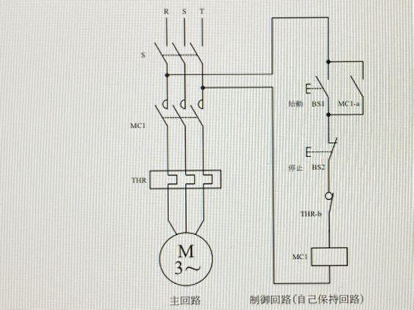 この回路のタイムチャートがわかる方教えてください