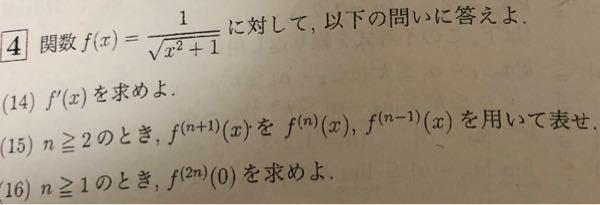 数学の問題でわからなかったので質問させて頂きます。画像の式はどの様に解けば良いのでしょうか。 是非、ご回答よろしくお願いします。