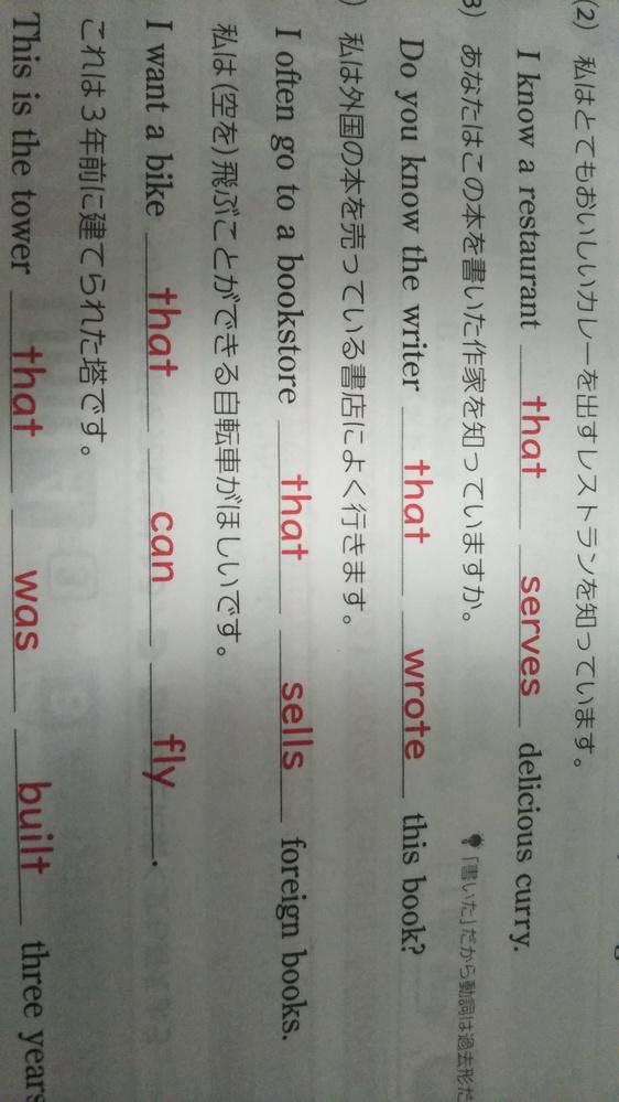 試験の質問です! (4)(5)の問題で何故(4)はsellにsがついて(5)はflyにsがつかないのですか?