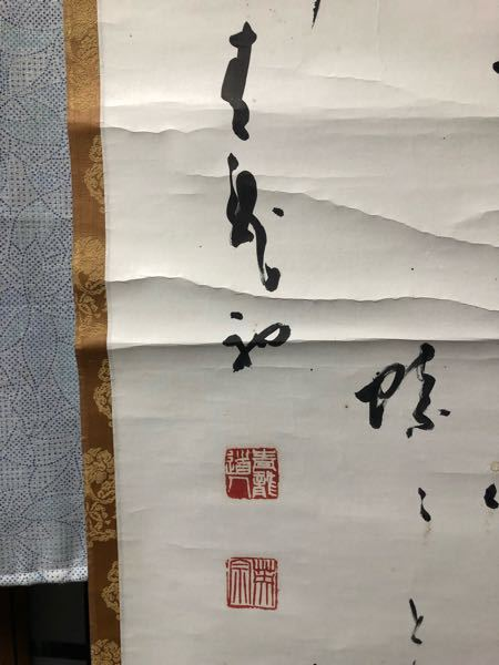 墨書の銘がよめません。箱には、老師と書かれておりますので、僧侶の方の書と思われます。銘や印から、どなたの書かわかる範囲で結構で御座いますので御教授頂けないますでしょうか。宜しくお願い致します。