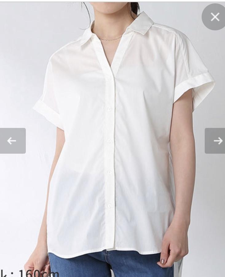男性って白シャツ好きなのでしょうか? この前白シャツを着ていたら珍しく突っ込まれたのですが、 こういう白シャツはデートに硬すぎますか? 白シャツの下には黒のキャミソールを着る予定です。 下には膝丈のスカートを合わせようと考えています。