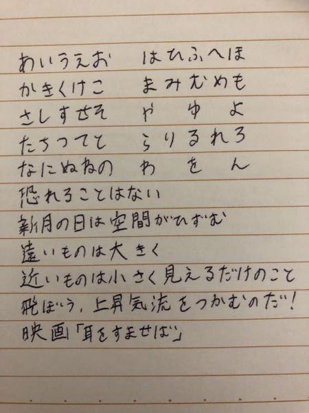 字について質問で、この字を見て書いた人は男性か女性かどちらだと感じましたか?(字が下手なことは承知しております…) また、どこをどうすればもっと字が綺麗に書けるようになるでしょうか…大人っぽい字を書きたいです…下手でごめんなさい