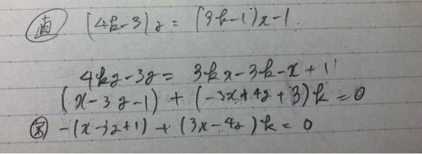 すみません、この計算過程の間違ってるところ教えてくれませんか? (字汚くてすみません) 下の○実って書いてあるのが実際の答えです。