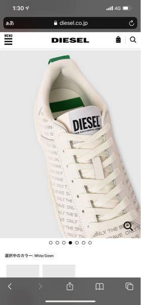 僕の靴のサイズが25.5なんですが DIESELの40、41、42の中に25.5は どの値に属しますかね?? やっぱりオンラインショップで靴買うのはやめた方が良いのかな、 こういうやつで ...