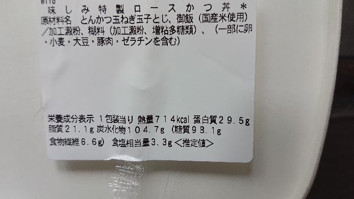 セブンイレブン弁当の米は国産米?との掲載のみですが…何で今は何県産?と銘柄の表示ないんですか?