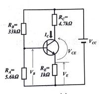 このバイアス回路のVceとIcを求めよ。h[FE]=150,V[BE]=0.6Vとする。という問題なんですがこんだけの情報で解けます?もし解けるなら解説お願いします。
