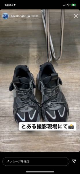 この靴どこメーカーか分かる方いませんか?