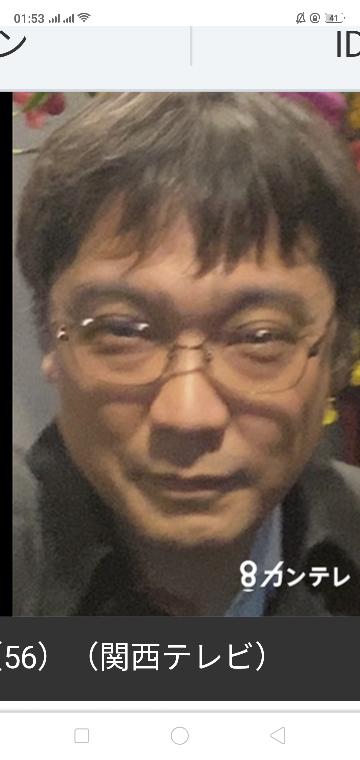 熟女の皆さん宮本容疑者と付き合えますか?宮本ひろし(56)