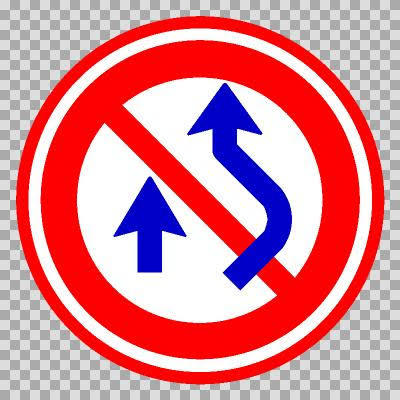 きおくっくす装置 という普通車学科試験の練習問題を解いたところ 「図の標識(写真)のあるところでは、道路の右側部分にはみ出さなくても、自動車や原動付自転車を追い越してはいけない。」という問題文で...