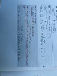 数列の極限に関する質問なのですが、なぜ数列が単調増加列であり、かつ全てのnに対してan≦Mとなる極限値が存在すれば、その数列が極限値を持つといえるのですか?