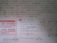 下線部①から下線部②の式変形が分かりませんでした。