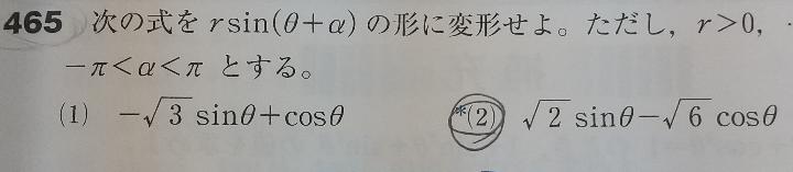 再質問します。(2)の解き方を教えてください。