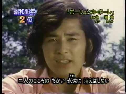 ヘアスタイルについて 自分はこういう昭和のアイドルや俳優の髪型が好きなのですが、今時こういう髪型にするのはおかしいですかね?
