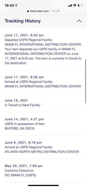 USPSでアメリカから購入したものが5/14日に発送されていますが未だに届きません 何故ですか