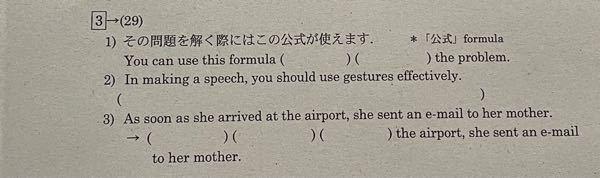 英語教えてください
