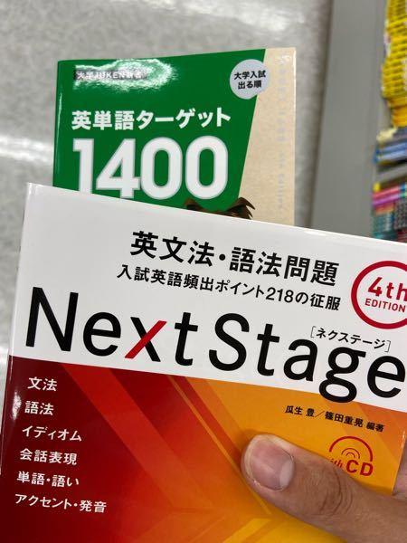 京都産業大学の公募推薦で英語の勉強テキストはこの二つで良いと思いますか? 他に何かあれば教えて欲しいです