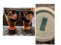 こちらの陶器?焼き物?は どちらのものかわかりますか?  画像の右側が底面です。 読めません…