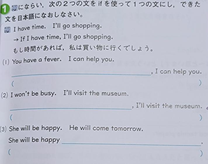 この英語の問題の(2)を教えて下さい! (2)の答えは If I'm not be busy, だったんですけど自分は If I won't be busy, と答えました なぜI'm notにするのでしょうか