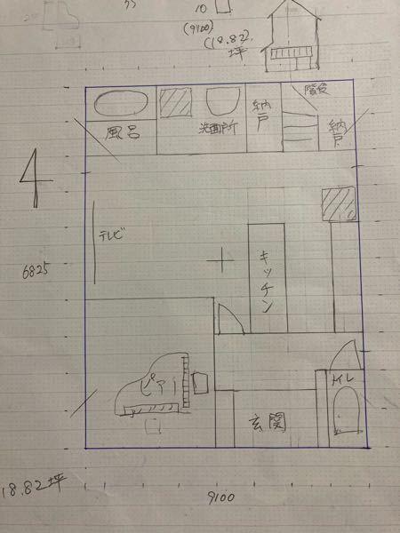 今度住宅を建築する予定です。 そこで間取りについて意見を聞かせて下さい。 西側にリビング、東側にキッチン、 南東にピアノの部屋を設定しております。 西側壁テレビの上部とピアノの上部にハイサイド を設