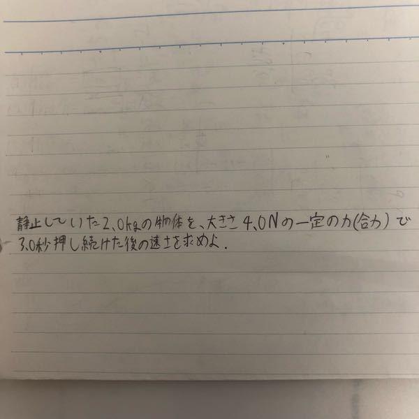 【至急】この問題分かる方助けてくださいー!