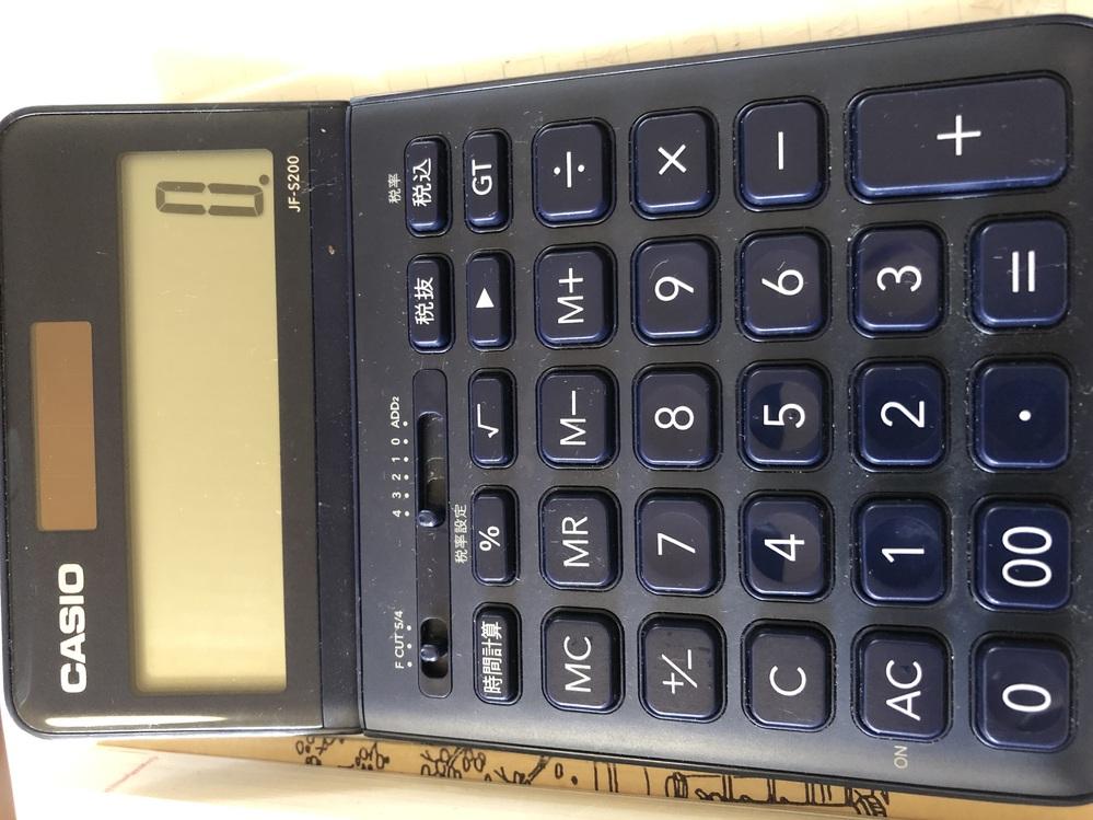 電卓の使い方で、 2乗は×=を使うと出るのですが、 5乗の場合××====と打つと少し違う値が出てしまうのは何故でしょうか。 1.05×1.05×1.05×1.05×1.05=1.2762815625 に対して 1.05××====は1.2154になってしまいます。 電卓の問題なのでしょうか。 電卓はこちらを使っています。