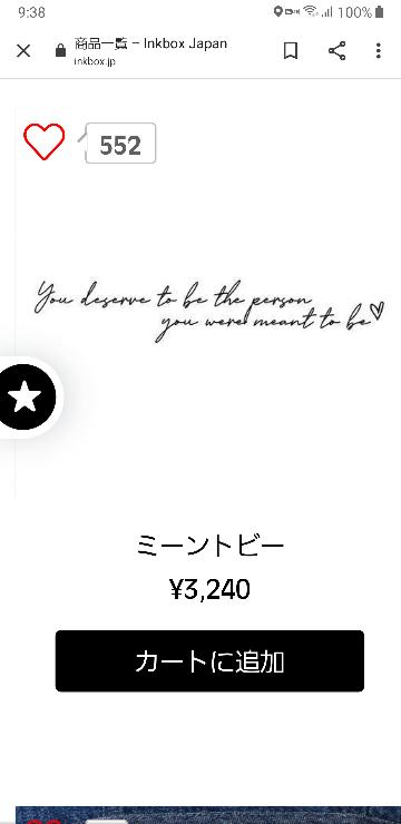 この英語ってなんて書いてありますか?