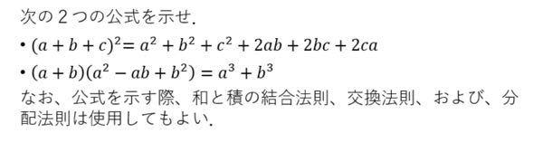 至急です!!この問題の解答お願いします。 大学数学 結合法則