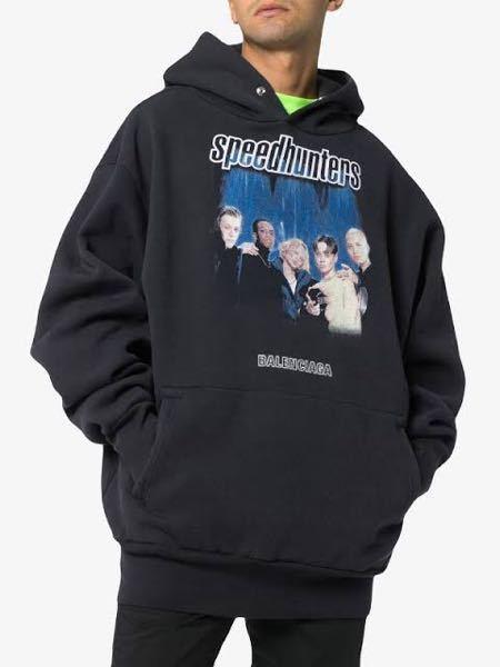 balenciagaのspeedhuntersという架空バンドがありますが、この元ネタになったバンド名ご存知の方いましたら教えてください。 balenciaga speedhunters