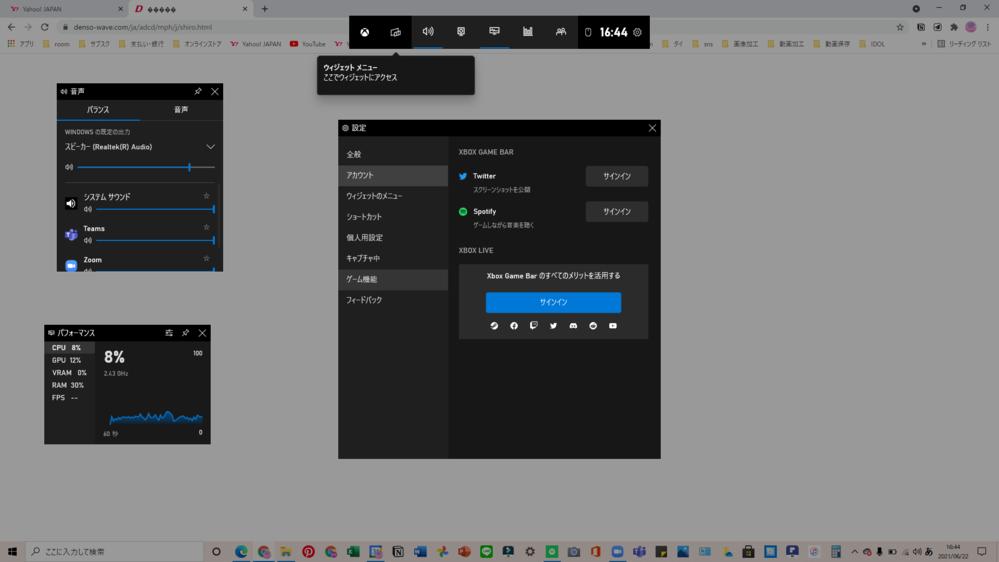 windows10で、Windowsの画面キャプチャを利用していたのですが、 撮れる画面の範囲が一つだけ(複数ウィンドウを開いていても1つの画面しか撮れていない)なのを直したくていろいろキーを押...